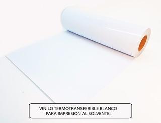Vinilo Termotransferible Para Impresión Solvente Por Rollo