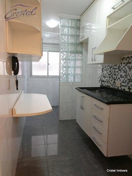 Apartamento Para Venda, 2 Dormitórios, Jardim Ester Yolanda - São Paulo - 21010