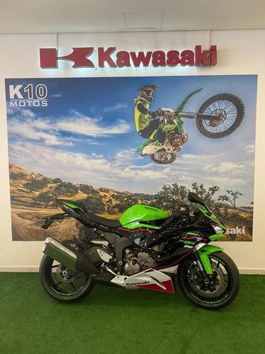 Zx6-r Abs Krt Edition - 2021 - Preço Especial