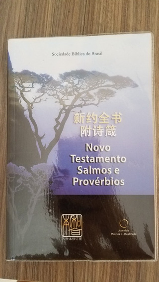Bíblia Português Chinês, Novo Testamento Salmos E Provérbios