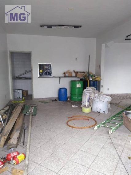 Loja Para Alugar Por R$ 5.000/mês - Centro - Macaé/rj - Lo0007