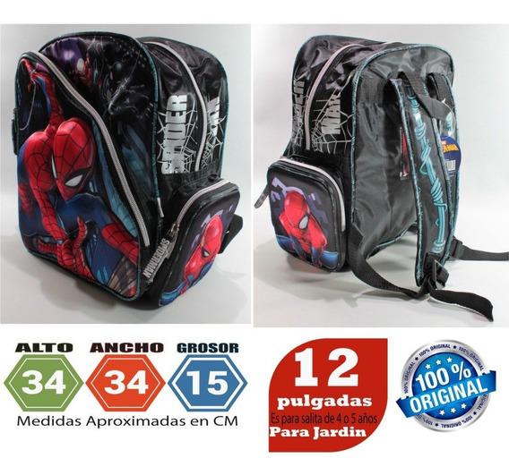 Mochila Spiderman 12 Jardin Niño Colegio Hombre Araña 82656