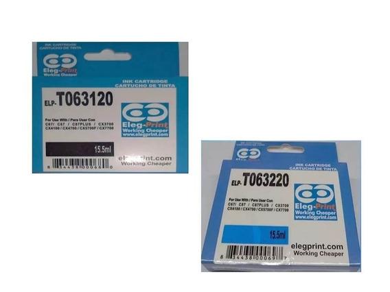 Cartucho Generico Epson T063220 T063420 T063320 T063120