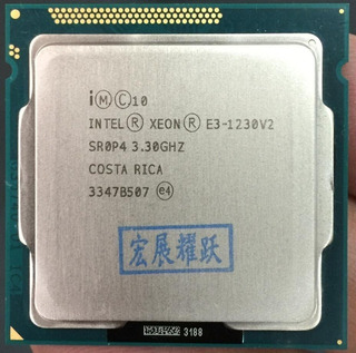 Procesador Intel® Xeon® E3-1220