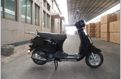 Imagen 1 de 10 de Últimas Motocicletas 0 Km  150cc 2021  + Alarma