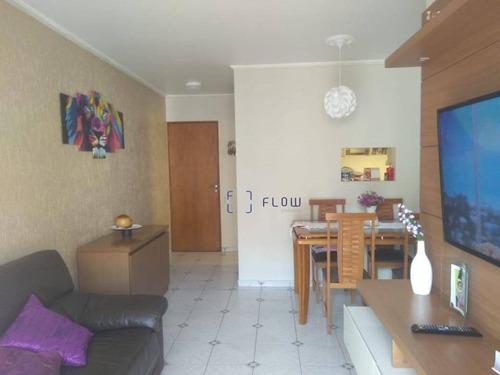 Apartamento 56m², 2 Dormitorios,  1 Vagas - Sacomã - Ap9994