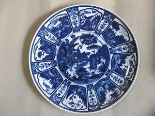 Plato De Porcelana Azul Saji, Japan, Motivo Oriental
