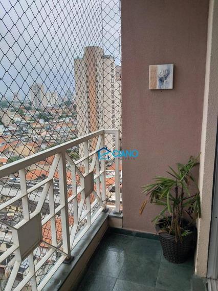 Apartamento Com 2 Dormitórios À Venda, 54 M² Por R$ 340.000 - Tatuapé - São Paulo/sp - Ap1348
