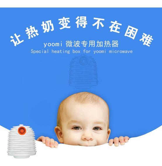 Yoomi Baby Bottle Aquecedor Portátil Calor Leite Rápido