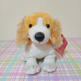 Muñeco Perro De Peluche Woody Toys California Tasa De Té