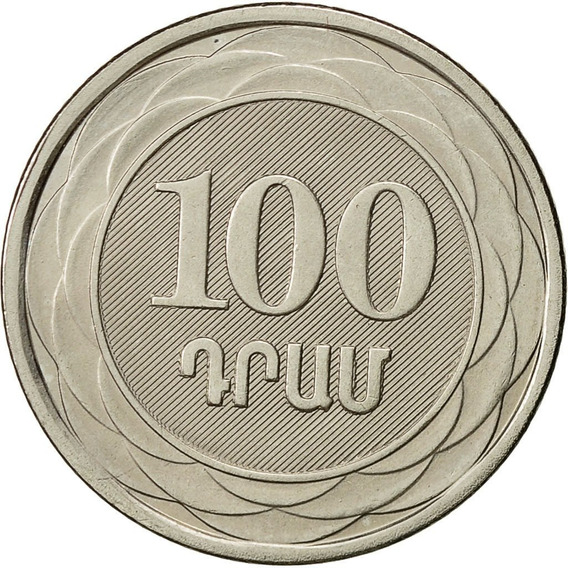 Armenia 100 Dram 2003 - Sin Circular - Km#95