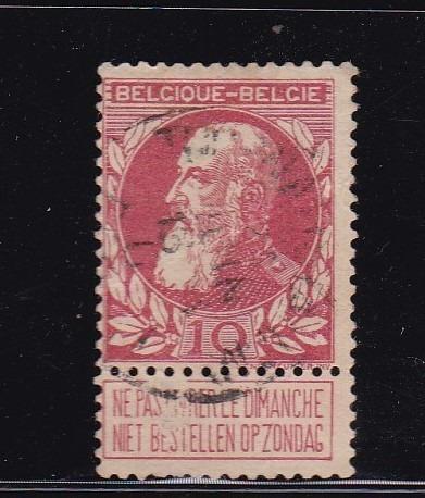 Belgica 1905 Sello Con Bandeleta Escrita Yvert N° 74 Usada