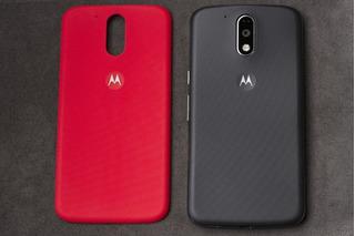 Celular Moto G 4 Plus Desbloqueio Na Digital