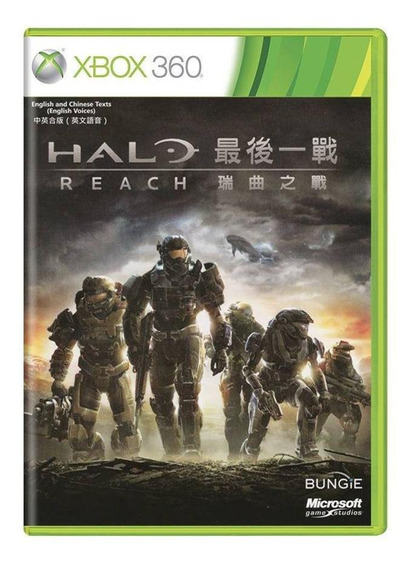 Halo Reach Xbox 360 Mídia Física Pronta Entrega