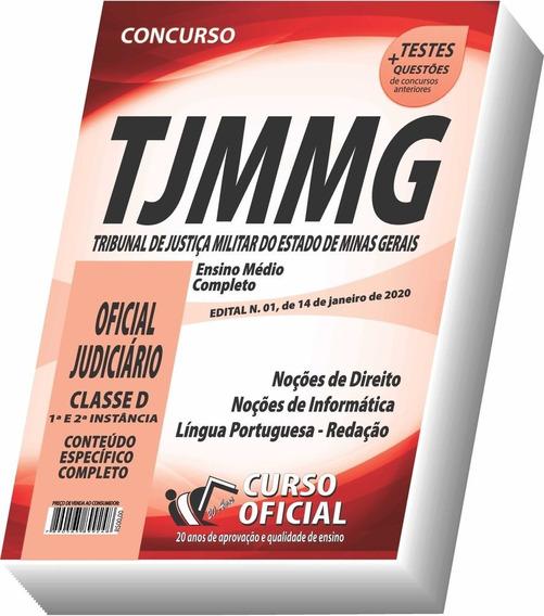 Apostila Tjm Mg - Oficial Judiciário - Classe D