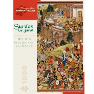 Aa816 Puzzle De 1,000 Pomegranate Gujarati Babur Setting Out