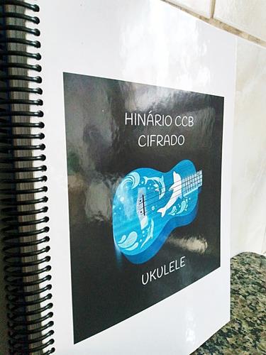 Imagem 1 de 10 de Hinário Cifrado Ccb N°5 Para Ukulele