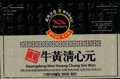 Imagen 1 de 7 de Kwangdong Woo Hwang Chung Won (hwan Sim)