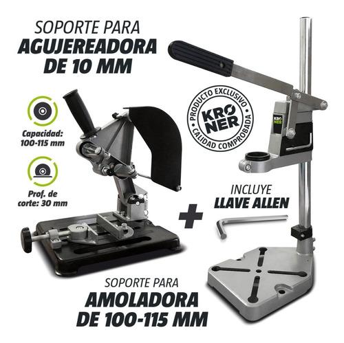 Imagen 1 de 7 de Combo Soporte Taladro + Soporte Amoladora - Apto Banco