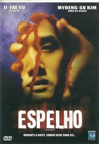 Dvd Espelho (lacrado) Filme Asiatico