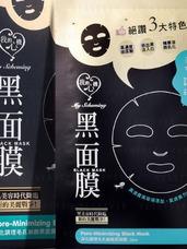 Mascarillas Taiwanesa