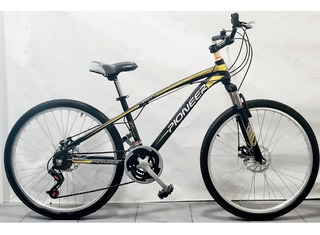 Bicicleta Mountain 26 Horquilla Con Suspension Freno A Disco