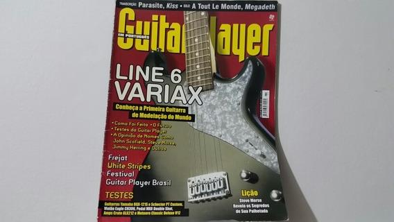 Guitar Player 88 -white Stripes,frejat, Kiss,megadeth