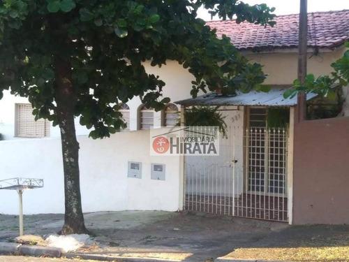Imagem 1 de 23 de Casa Com 2 Dormitórios À Venda, 312 M² Por R$ 360.000,00 - Jardim Campos Elíseos - Campinas/sp - Ca1590