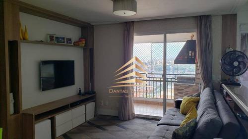 Apartamento Na Vila Maria, 77m², 2 Dormitórios, Closet, 2 Vagas E Deposito, Condomínio Vila Nova Maria. - Ap1041