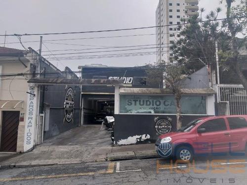 Salao - Jardim - Ref: 23328 - V-23328