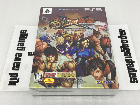 Street Fighter X Tekken Limited Edition Japan Ps3