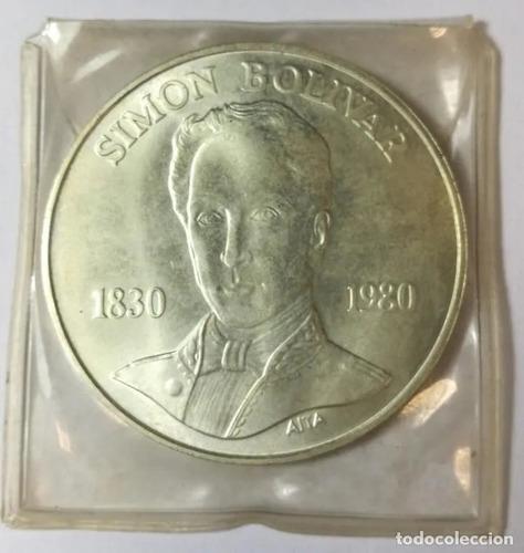 Imagen 1 de 2 de Moneda Plata - Colección Conmemorativa Al Libertador