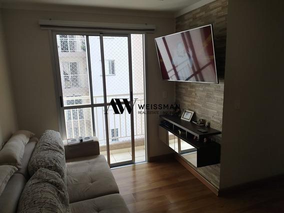 Apartamento - Cidade Lider - Ref: 4683 - V-4683