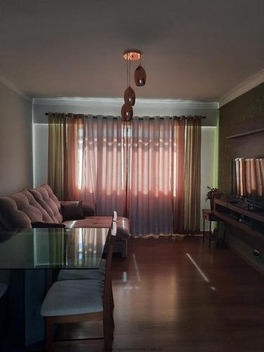 Imagem 1 de 29 de Apartamentos À Venda  Em Jundiaí/sp - Compre O Seu Apartamentos Aqui! - 1480806