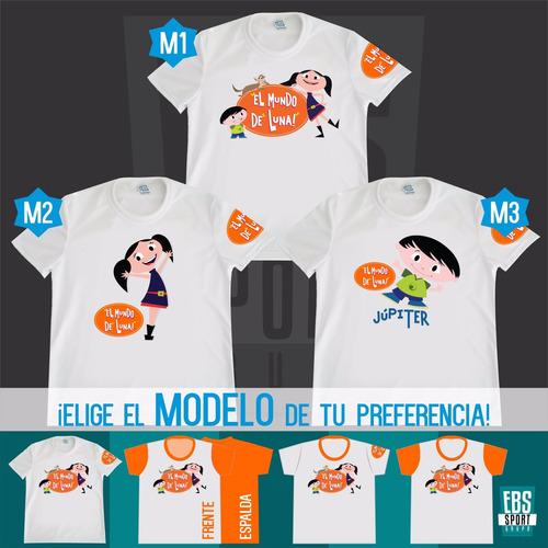 Camiseta Mundo Luna Wissper Personalizada