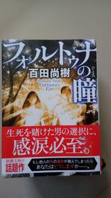 Livros Em Japonês. 04 Títulos. #08