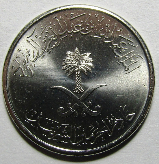Arabia Saudita Moneda 25 Halalas 2009 Unc
