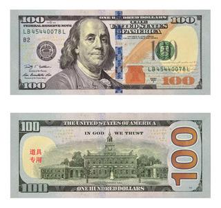 Billetes De Dólar, Réplica De Souvenir, 100 Piezas