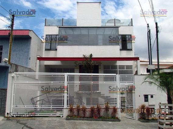 Comercial Para Venda, 0 Dormitórios, Bosque Da Saúde - São Paulo - 4543