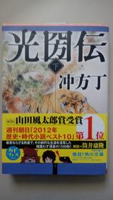 Livros Em Japonês. 04 Títulos. #04