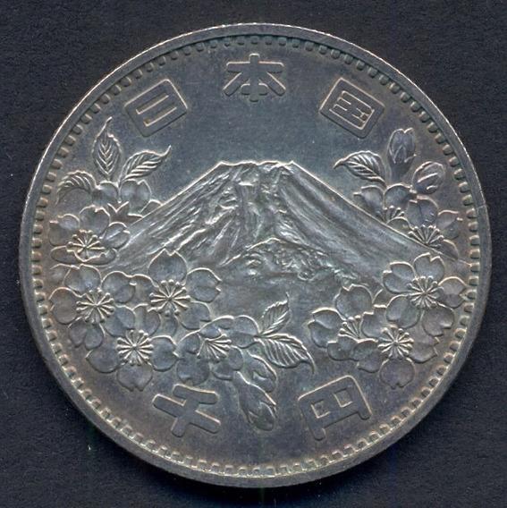 Guardia Imperial - Japon 1000 Yen 1964 Olimpicos