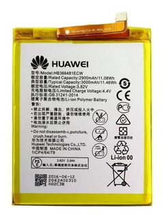 Bateria Cambio Reparacion Huawei P9, P9 Lite, P Smart, P20