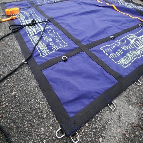 Imagem 1 de 9 de Lona Premium 10 X 5 Encerado Argolas Ripstop Azul Caminhão