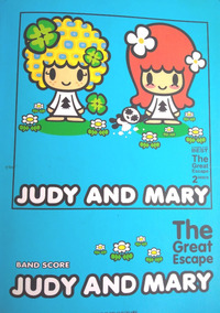 Judy And Mary The Great Escape Songbook Esgotado Band Score