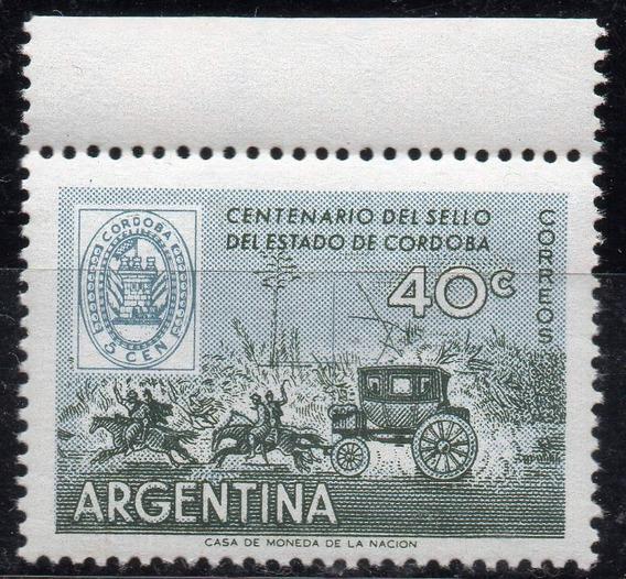Argentina 1958. 40c Sello De Córdoba, Con Variedad Poste
