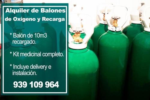 Balon De Oxigeno Medicinal  10m3 Lleno + Regulador#939109964