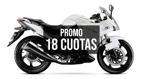 Imagen 1 de 8 de Beta Akvo 200cc Rr 0km 18 C/ $16100 1 Año Garantia Ciclofox