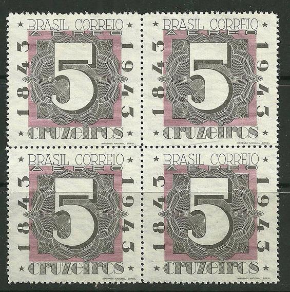 1943 - Centenário Do Selo Postal Brasileiro Quadra Rhm A50