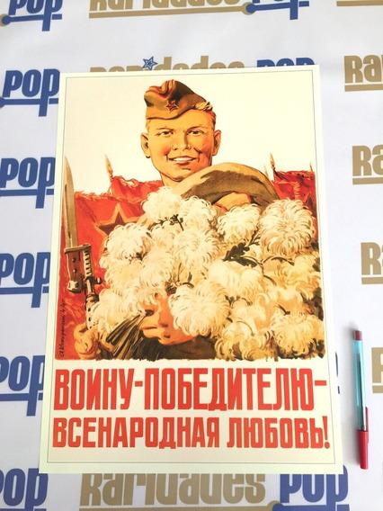 Cartaz Pôster 1944 2ª Segunda Guerra Mundial Reich Nazismo