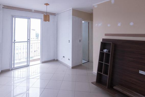 Apartamento Para Aluguel - Bom Retiro, 2 Quartos, 46 - 893017027
